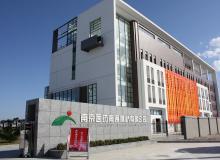 南京医药南通健桥有限公司